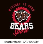 design for printing on t shirts ... | Shutterstock .eps vector #640420939