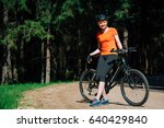 young pretty woman in helmet... | Shutterstock . vector #640429840