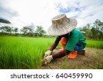 asian farmer withdrawal... | Shutterstock . vector #640459990