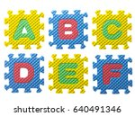 letters of the alphabet made... | Shutterstock . vector #640491346