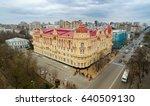 building of rostov on don... | Shutterstock . vector #640509130