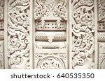 hindu deities background.... | Shutterstock . vector #640535350
