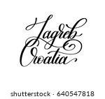 hand lettering the name of the... | Shutterstock . vector #640547818