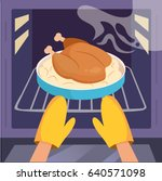 chicken in the oven. hands in... | Shutterstock .eps vector #640571098