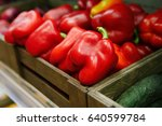 fresh ripe red sweet bell... | Shutterstock . vector #640599784