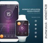 workout application design...