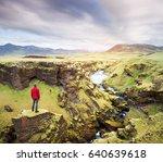 skoga river over the skogafoss... | Shutterstock . vector #640639618