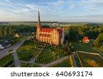 aerial photo of catholic church ... | Shutterstock . vector #640693174
