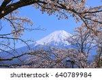 fuji mountain | Shutterstock . vector #640789984