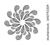 mandala ornament. round...   Shutterstock .eps vector #640792309
