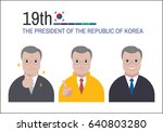 may 16 2017 19th president of... | Shutterstock .eps vector #640803280