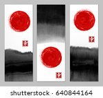 banners with abstract black ink ... | Shutterstock .eps vector #640844164