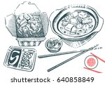 hand drawn japanese food vector ... | Shutterstock .eps vector #640858849