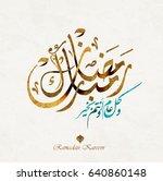 ramadan kareem beautiful...   Shutterstock .eps vector #640860148