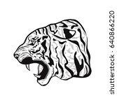 hand drawn stylized tiger head... | Shutterstock .eps vector #640866220