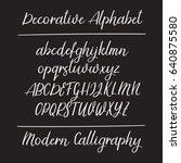 decorative calligraphic... | Shutterstock .eps vector #640875580
