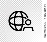 global business icon vector.  | Shutterstock .eps vector #640910644