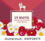 republic of turkey celebration... | Shutterstock .eps vector #640918474