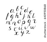 hand drawn alphabet. white and... | Shutterstock .eps vector #640950868