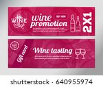 banner template  flyer or gift... | Shutterstock .eps vector #640955974