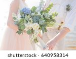 bridal bouquet in white and... | Shutterstock . vector #640958314