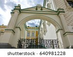 archway in the kremlin in moscow
