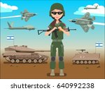 israel defense forces army... | Shutterstock .eps vector #640992238