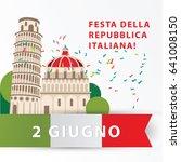 greeting card design for... | Shutterstock .eps vector #641008150