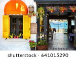 street cafe with tables and... | Shutterstock . vector #641015290