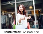 happiness  consumerism  sale... | Shutterstock . vector #641021770
