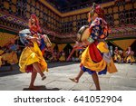 2 Monks Dancing For Colorful...