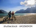 mountain biking  couple with... | Shutterstock . vector #641060434