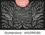 hand sketched vector vintage... | Shutterstock .eps vector #641098180