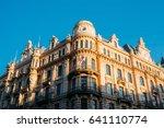 riga  latvia. facade of old art ... | Shutterstock . vector #641110774