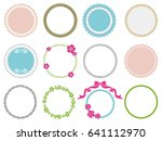 set of round vector frames...