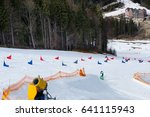 red and blue flags on ski... | Shutterstock . vector #641115943