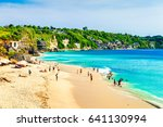 bali  indonesia   march 17 ... | Shutterstock . vector #641130994