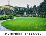 the park territory of the... | Shutterstock . vector #641137966