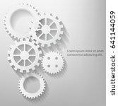 gears concept | Shutterstock .eps vector #641144059