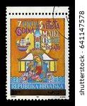 croatia   circa 1991  a stamp...   Shutterstock . vector #641147578