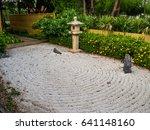 Japanese Zen Garden  White...