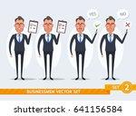 cute cartoon businessmen | Shutterstock .eps vector #641156584