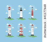 lighthouses illustrations set. | Shutterstock . vector #641177668
