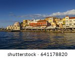 chania  greece   april 15  2017 ... | Shutterstock . vector #641178820