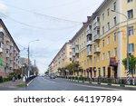 russia  klin  moscow region  ... | Shutterstock . vector #641197894