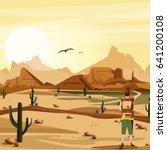 landscape background desert... | Shutterstock .eps vector #641200108