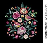 fashion embroidery with flowers ... | Shutterstock .eps vector #641213044