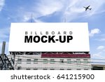 a big blank billboard mockup... | Shutterstock . vector #641215900