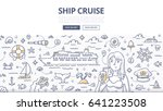 doodle vector illustration of... | Shutterstock .eps vector #641223508