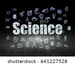 science concept  glowing text... | Shutterstock . vector #641227528